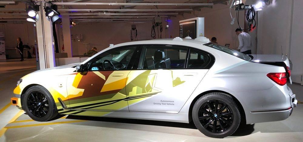 7er BMW im Autonomous Driving Campus von BMW