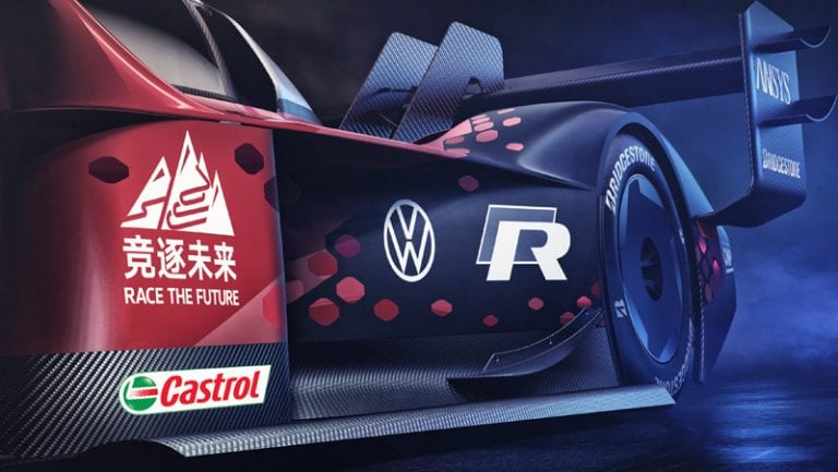 Volkswagen ID.R Motorsport